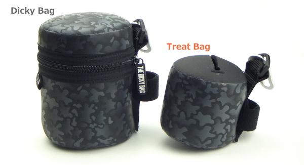 人気のディッキーバッグとおそろいのデザイン|ディッキーバッグ トリーツバッグ|お散歩便利犬グッズ通販 HAU