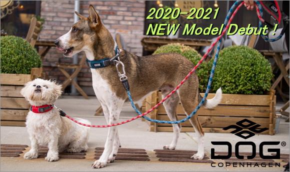 人気のドッグコペンハーゲン(dog copenhagen)おすすめ犬用首輪、ハーネス、リードが入荷|犬グッズ通販HAU