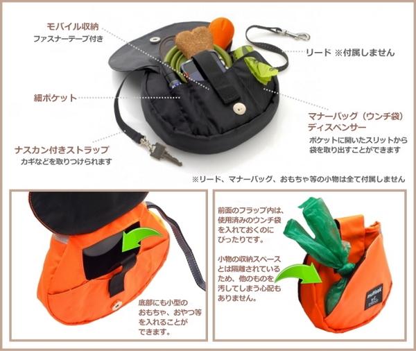 マルチサック(multisak)のおすすめポイント・特徴|ウンチ袋・マナーバッグを入れられるお散歩バッグ/マナーポーチ|犬グッズ通販HAU