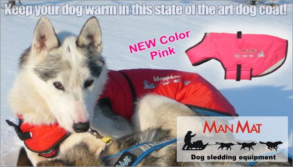 冬用犬の服/防寒用ドッグウェア|MANMAT サーモコート チェコ生まれの寒さ対策におすすめ&おしゃれ犬服|犬グッズ犬用品通販HAU