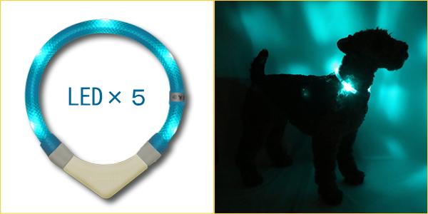 LED×5|犬の交通安全ライト、光る首輪|LEDドッグカラー LEUCHTIE Plus (犬用セーフティーライト)|犬グッズ通販HAU