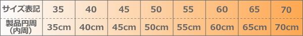 サイズ表|犬の交通安全ライト、光る首輪|LED LEUCHTIE Plus(犬用セーフティーライト)|犬グッズ通販HAU