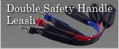 Tre Ponti(トレポンティ)イタリア製犬用リード《Double Safety Handle Leash》|犬グッズ通販HAU